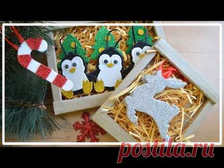 Новогодние игрушки из фоамирана !