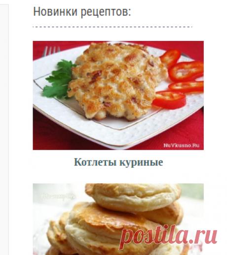 Рисовый бургер с кальмарами терияки ·