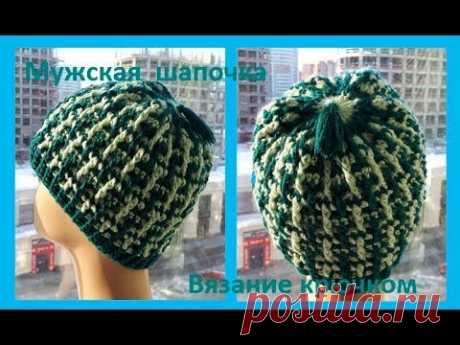 """Мужская ШАПКА узором"""" Гусиные лапки"""" вязание крючком , crochet hat(Шапка № 168)"""
