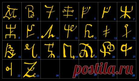 Solrunir – Солнечные руны | A r c h a i c H e a r t