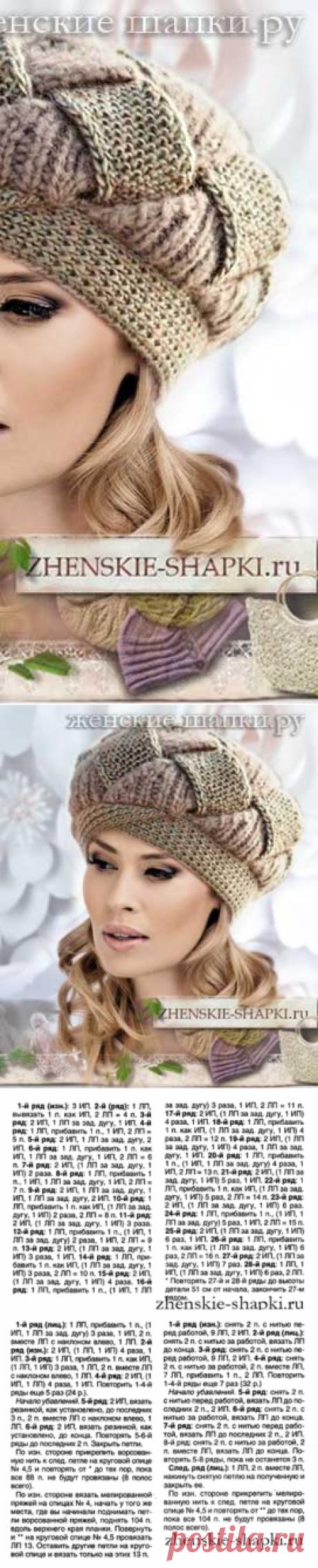 Берет на спицах для женщин на зиму 2018 2019. Вязаные шапки береты схемы описания
