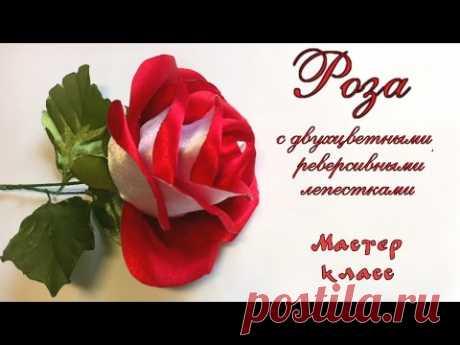 285718e04e92edc8e5f4b9d83eb8b6fb0bd2e7e95310e845f0d197fddc1919e9 Поиск на Постиле: розы из атласных лент МК