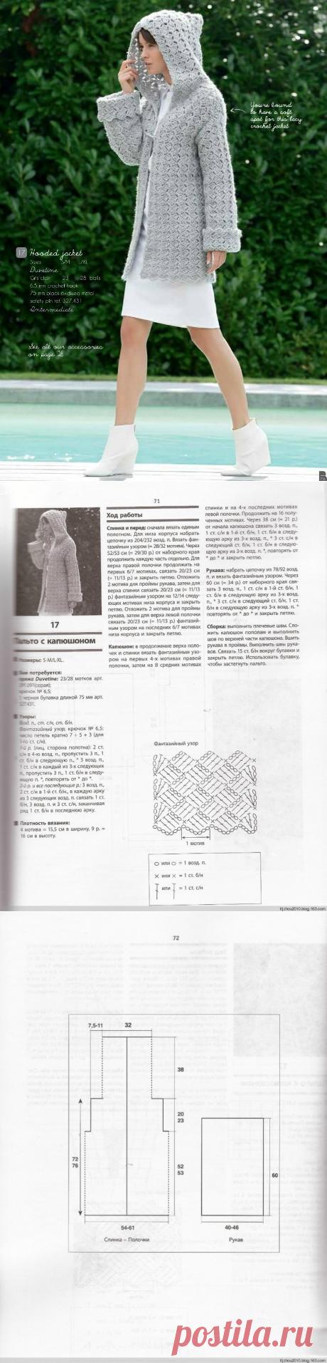 Chitamedia.ru пальто с капюшоном и цветами вязаное спицами пальто с капюшоном и объемными цветами на спине.