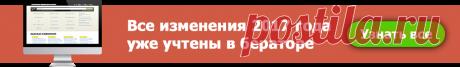 юридическая консультация сбербанк