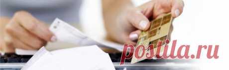 юридическая консультация вопрос по кредитам