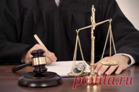 юридическая консультация алименты