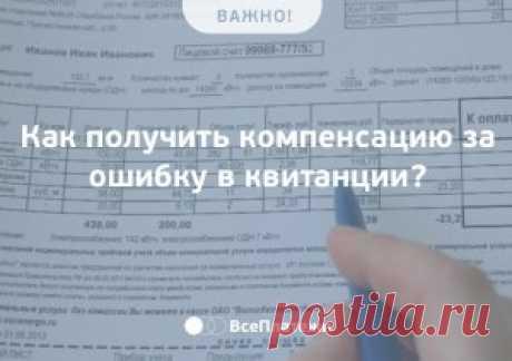 юридическая консультация 13 на в о
