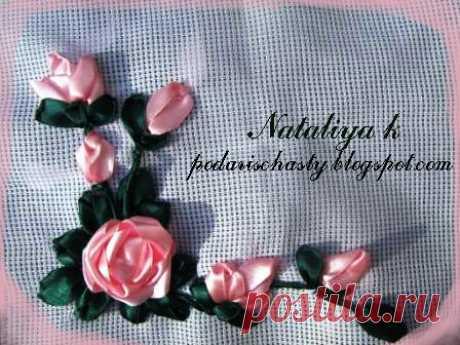 ПОДЕЛИСЬ УЛЫБКОЮ СВОЕЙ ))): МК Вышиваем розы атласными лентами