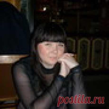 Алена Мялкина