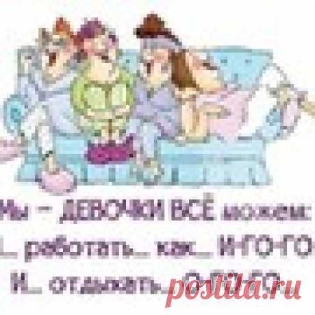 Екатерина Счастливица