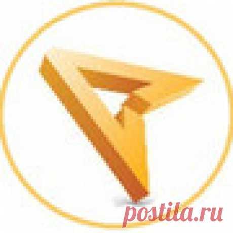 Компания ПензаПромКомплект