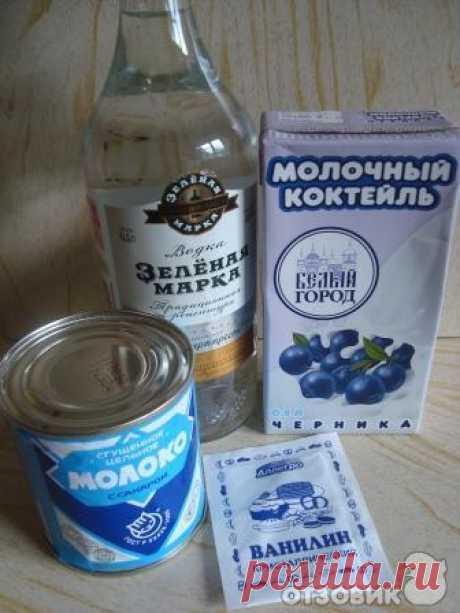 Рецепт: Домашний сливочный ликер | на основе готового молочного коктейля, с любым вкусом