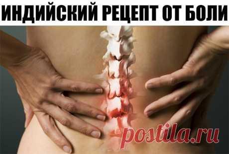 ПОЛЕЗНОСТИ)))
