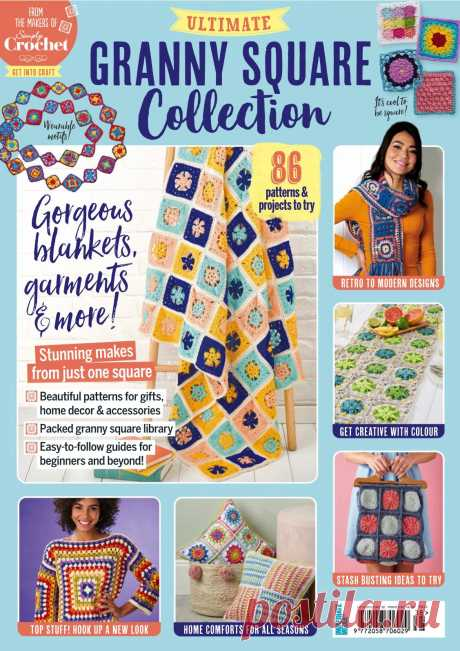 SIMPLY CROCHET: GRANNY SQUARES COLLECTION - 2021
