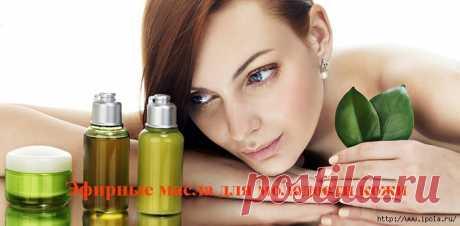 Эфирные масла для молодости кожи. Продолжение