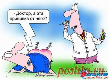El diario Doktor_Haus_Ru