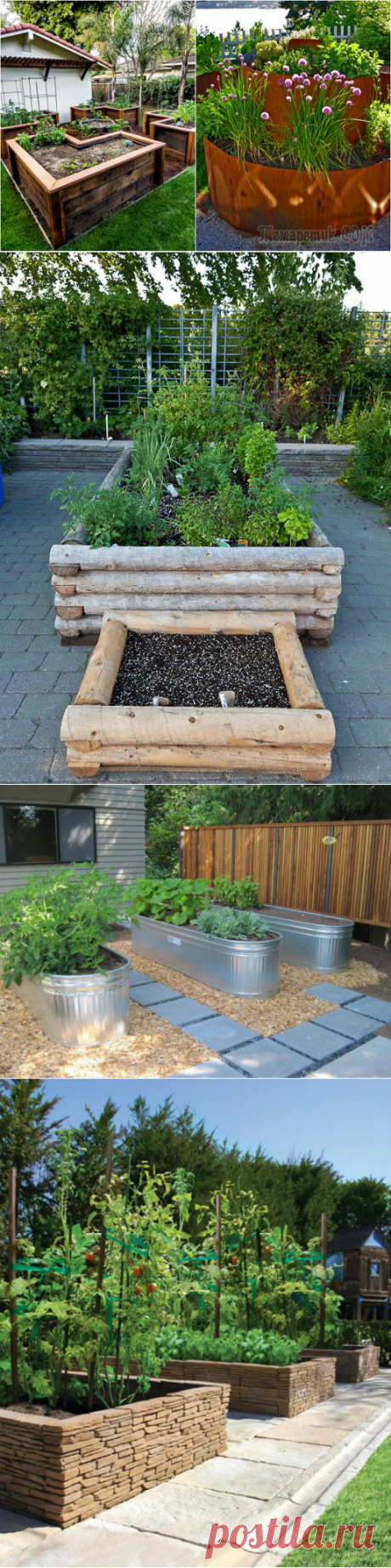 16 ideas of design of high beds for cultivation of a healthy and rich harvest