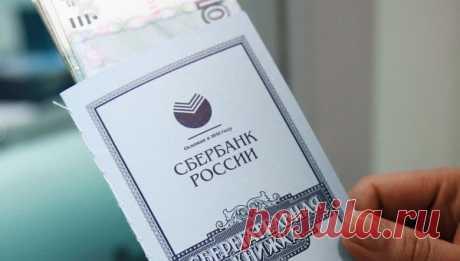Россияне с трудовым стажем более 30 лет не получат бонусы к пенсии   РИА Новости