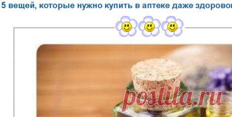 Новое обсуждение в группе О компьютере у Ираиды - ekaterina_berlogina@mail.ru - Почта Mail.Ru