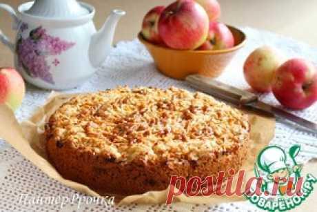 """Яблочный пирог """"Все просто"""" - кулинарный рецепт"""