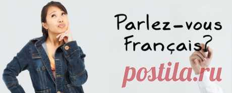 Надстрочные знаки – диакритические знаки во французском языке – Tréma