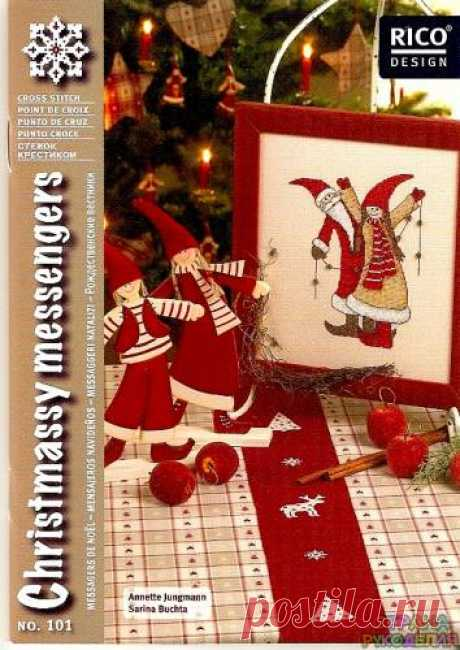 Rico Design: Christmassy - the Embroidery (miscellaneous) - Magazines on needlework - the Country of needlework