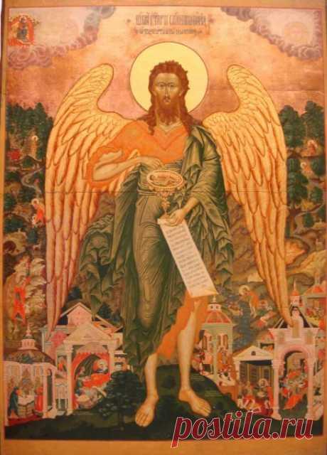 On September 11 Beheading of John the Forerunner.