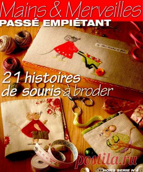 Mains & Merveilles HS 4 - Passe Empietant - An embroidery (miscellaneous) - Magazines on needlework - the Country of needlework