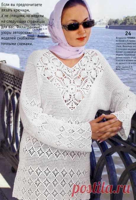 Филейная туника с ажурными вставками. Крючком. / knit-dress.ru