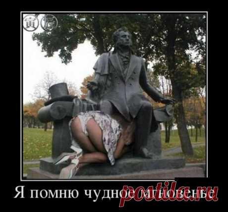 Демотиваторы 30.06.2016   Смех без границ