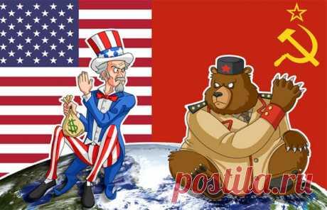 Как это было: 24 малоизвестных факта о «холодной войне»    «Холодная война» - такое название получил период глобального противостояния СССР и США, который длился 43 года (с 1946 до 1989) – была одним из самых напряженных периодов в истории. Само существова…