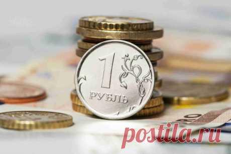 Кладешь рубль, берешь тысячу  Вы можете отнестись к этому денежному ритуалу скептично но... Рецепт этот проверен веками. И имеет он огромную и надежную силу! Попробуйте и будете очень приятно удивлены      Вы можете отнестись к …