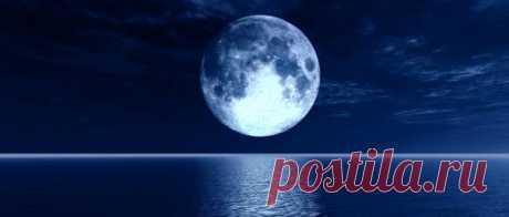 14 ноября - Полнолуние. Не пропустите!!!