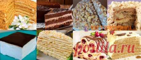 Тoп-9 тортов нашeй молодости Эти торты должен знать каждый, ведь это классика домашней выпечки, проверенная десятилетиями.