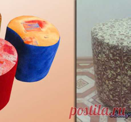 How to make a padded stool