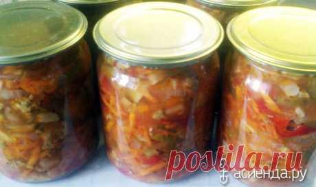 Салат на зиму от моей свекрови.: Группа Собираем урожай: хвастики, рецепты, заготовки