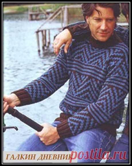 ГАЛКИН ДНЕВНИК : Мужской свитер спицами ленивым жаккардом