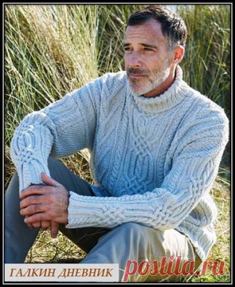 ГАЛКИН ДНЕВНИК - схемы вязания: Красивый, мужской свитер спицами
