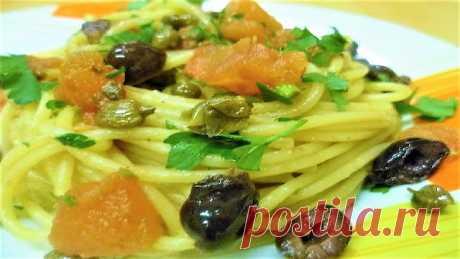 Спагетти алла путанеска - первое блюдо из региона Лацио, рецепт с подробным описанием шаг за шагом, фото рецепт и видеоприготовление.
