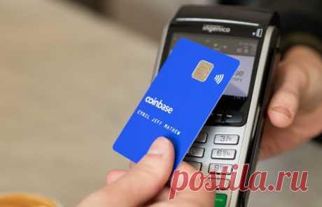 Классический: Криптовалютой можно платить везде Coinbase Card теперь поддерживается Apple Pay и Google Pay.Coinbase официально объявила, что теперь можно использовать карту Coinbase Card с Apple Pay