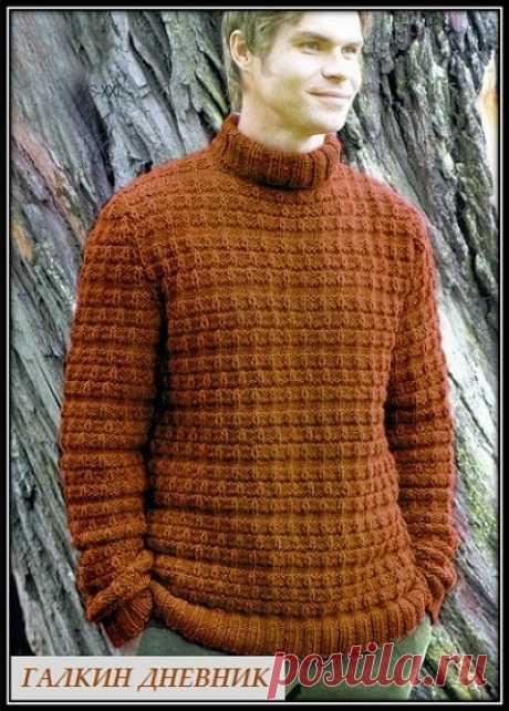 ГАЛКИН ДНЕВНИК : Мужской свитер спицами до 56 размера