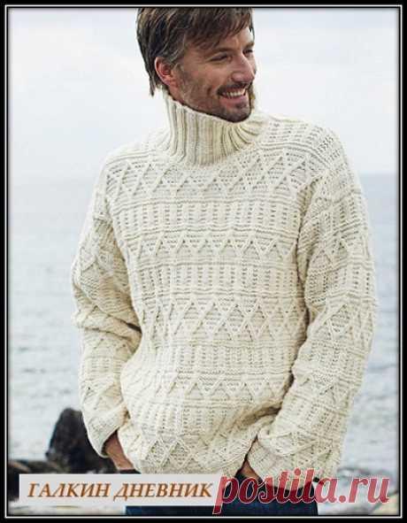 ГАЛКИН ДНЕВНИК: Мужской теплый свитер спицами с рельефными узорами