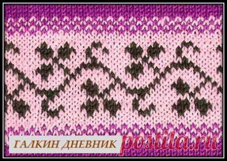 ГАЛКИН ДНЕВНИК - схемы вязания: Жаккардовая дорожка с растительным орнаментом (2)