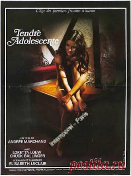 Cinema Paradise: Tendre adolescente / Zarte Knospen / La prima esperienza. 1983.
