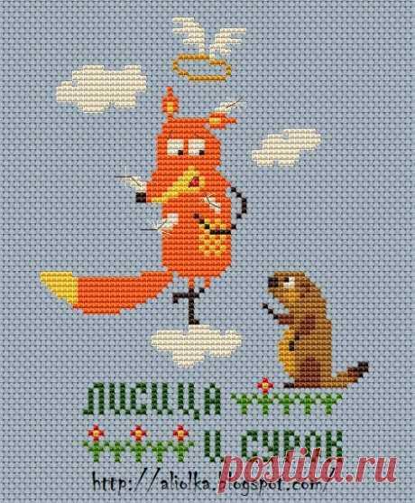 Мои творилки *** Aliolka design: Лисица и сурок... И многое другое!