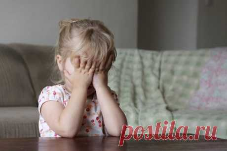 Психолог говорит о недопустимости навязывания ребенку чувства стыда и вины