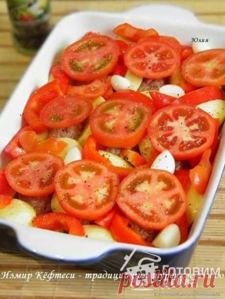 Измир Кёфтеси - традиционное турецкое блюдо -  Готовим дома