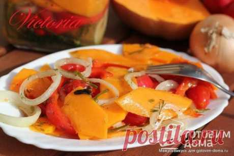 Маринованная тыква - пошаговый рецепт с фото на Готовим дома