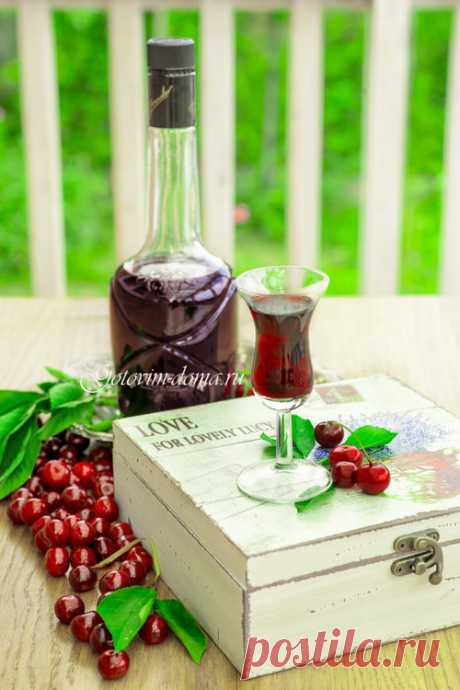 Вишневый ликер (на вишне с косточками) - пошаговый рецепт с фото на Готовим дома