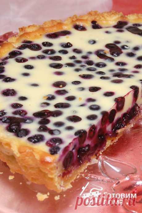 Песочный пирог с черникой - пошаговый рецепт с фото на Готовим дома